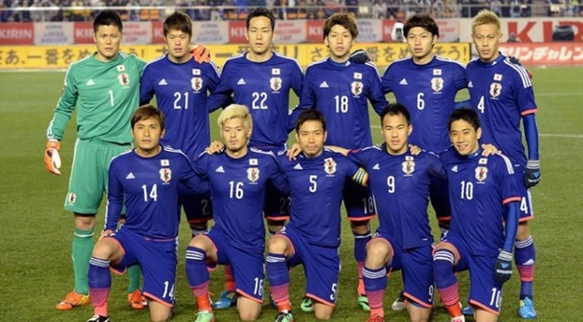 Japan Nationalmannschaft