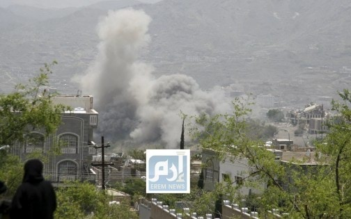 Dust rises from the site of a Saudi-led air strike in Yemen's southwestern city of Taiz